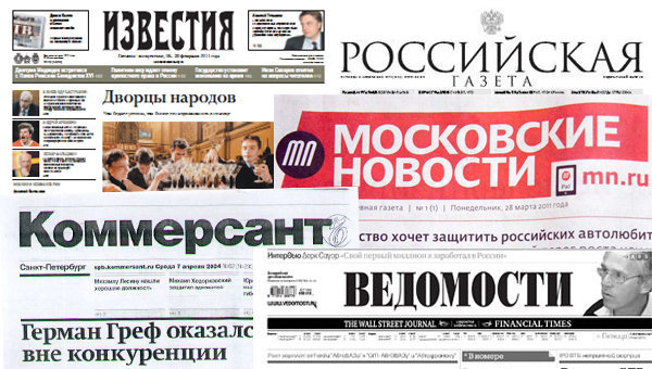 ros-gazety-1