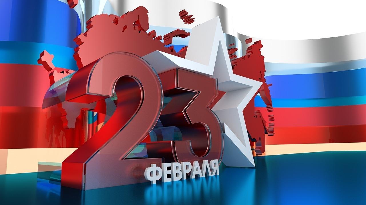 s_23_fevralya