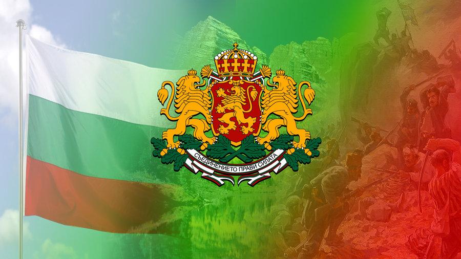symbols_of_Bulgarian_flag_by_Drogge