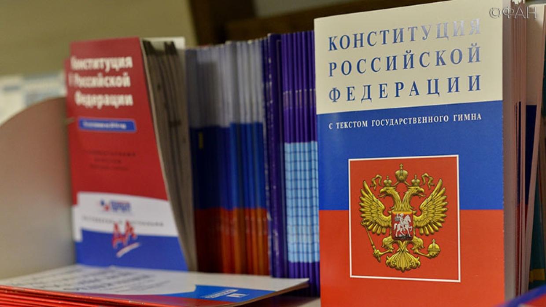 orig-1580749435_konstituciya_zakony_grazhdanskoe-pravo_1_fff20102dfe76661b7ee1489a4a8eb17